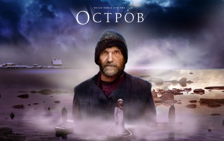 Ostrov-Film